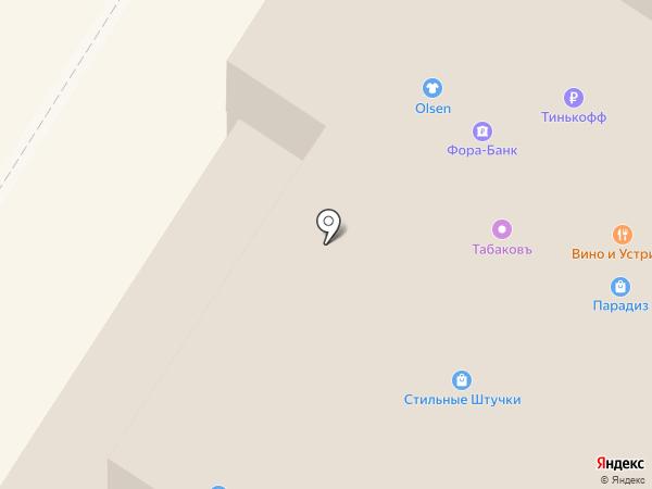 Palladium на карте Тулы