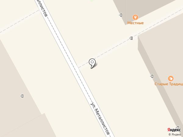 Охрана Росгвардии, ФГУП на карте Тулы