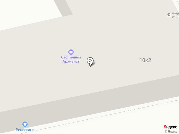 Vape Flava на карте Москвы