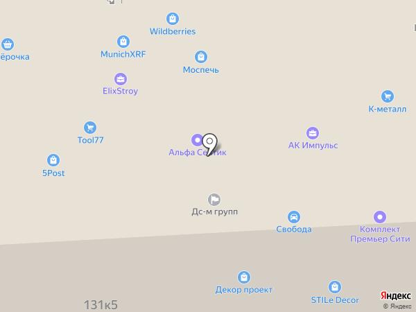 Casa Brava на карте Москвы