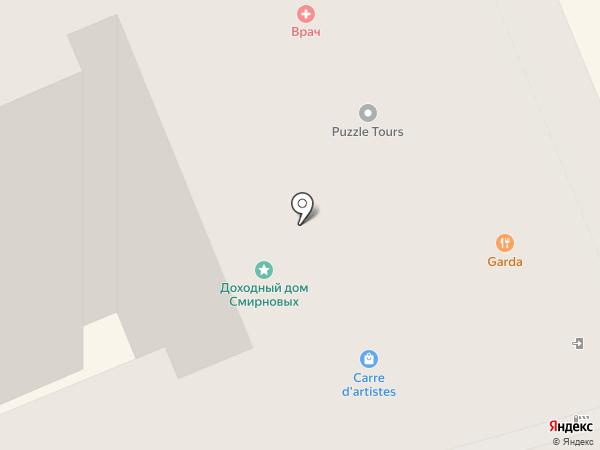 Intensive music на карте Москвы