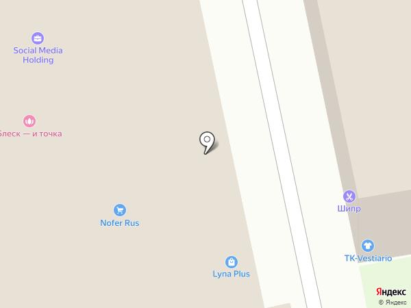 Lyna на карте Москвы