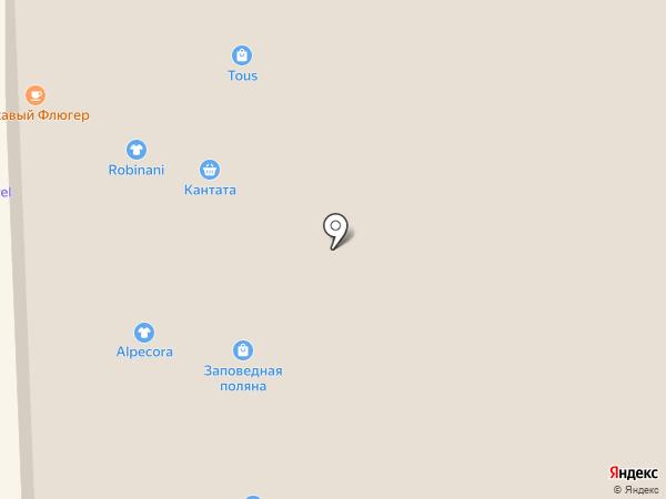 Natura Siberica на карте Москвы