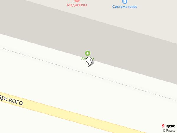 ТулаСА.ру на карте Тулы
