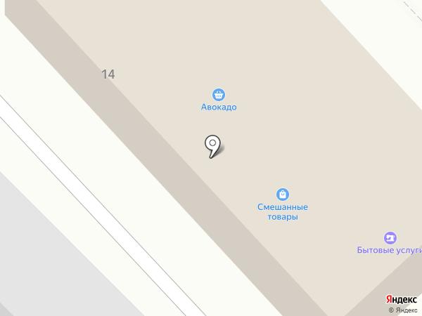 ИВЦ ЖКХ на карте Тулы