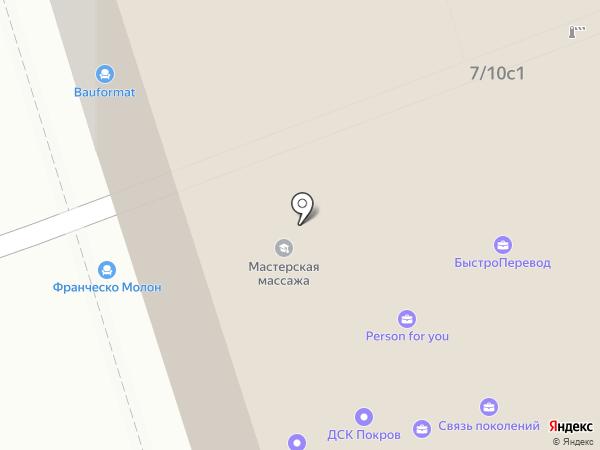 Double Pro на карте Москвы