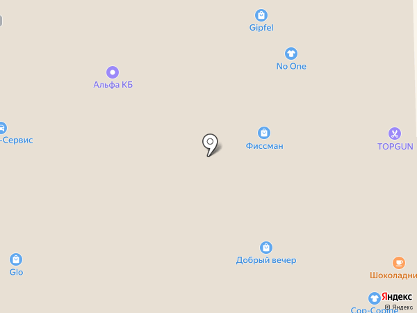 Tescoma на карте Москвы