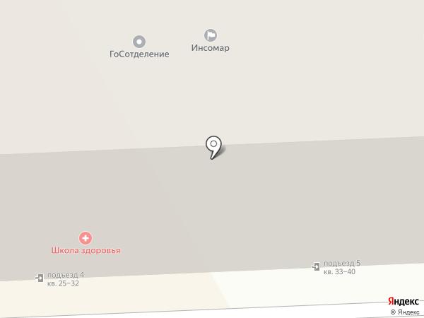A1CARD на карте Москвы