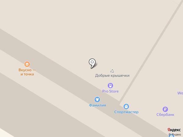 Банкомат, Сбербанк, ПАО на карте Тулы