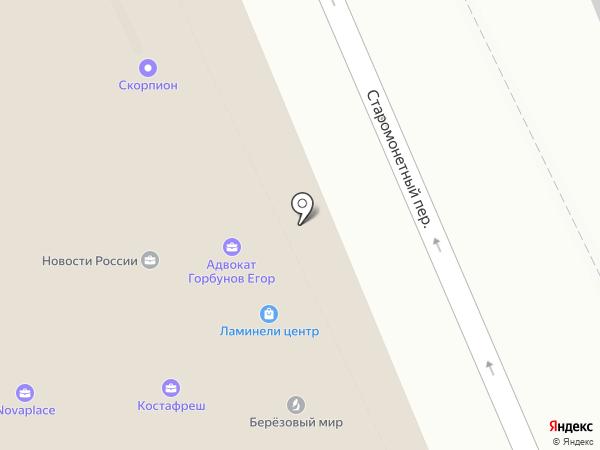 Продрезерв на карте Москвы