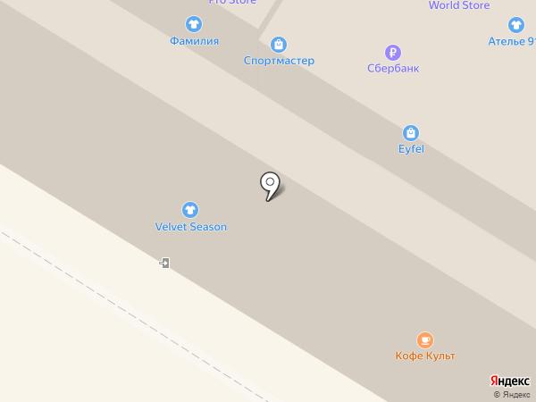 Игнатово на карте Тулы