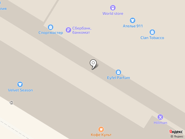 Телефон.ру на карте Тулы