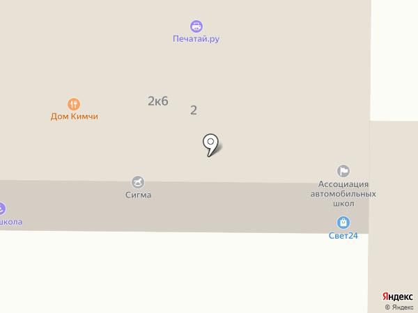 Sambt на карте Москвы