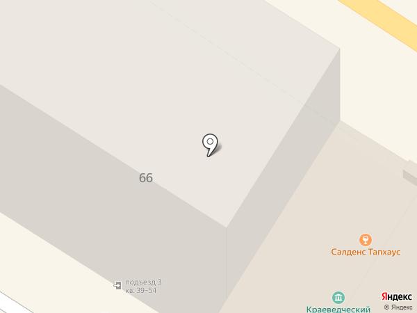 Щербет-hosh на карте Тулы