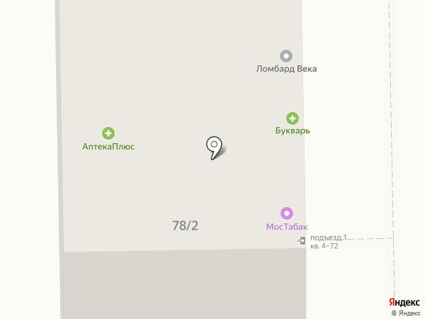 Аптека на карте Москвы
