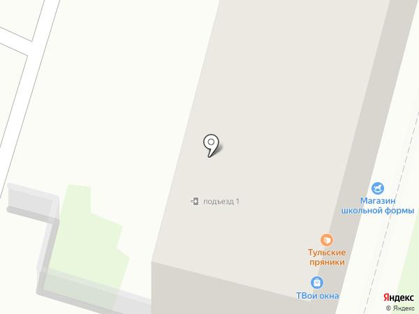 Магазин детской и школьной одежды на карте Тулы