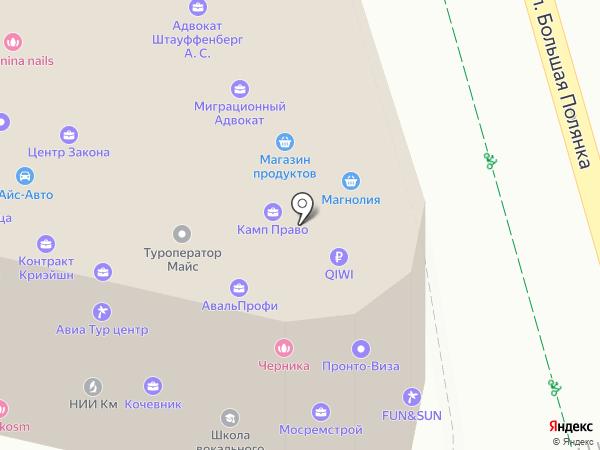 АВАЛЬПРОФИ на карте Москвы