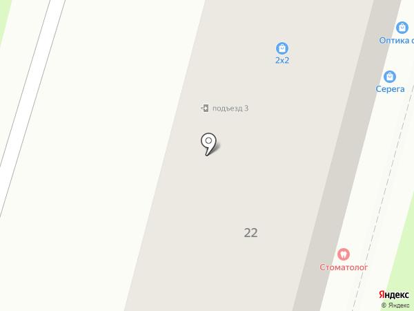 Серёга на карте Тулы