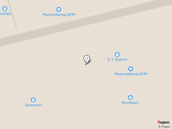 UGG Australia на карте Москвы