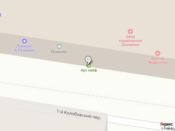 Фиториум на карте Москвы