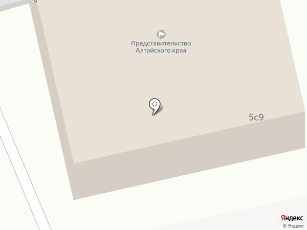 Представительство Алтайского края при Правительстве РФ на карте Москвы