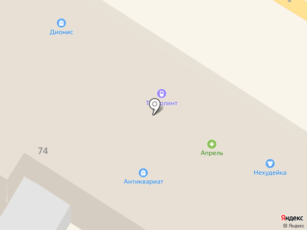 Антикварная лавка на карте Тулы