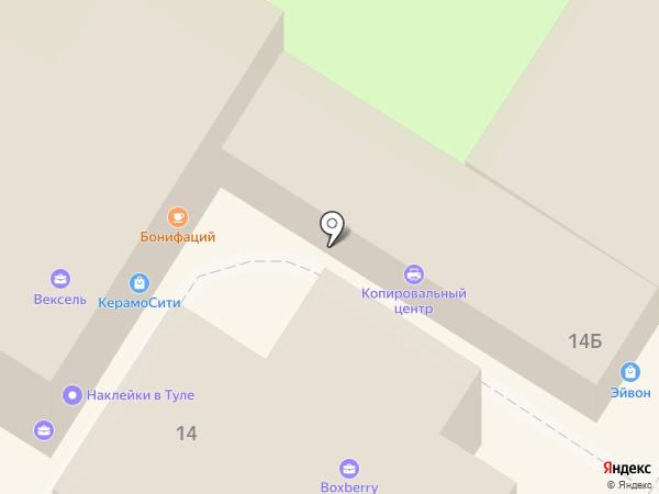Магазин косметики и парфюмерии на карте Тулы