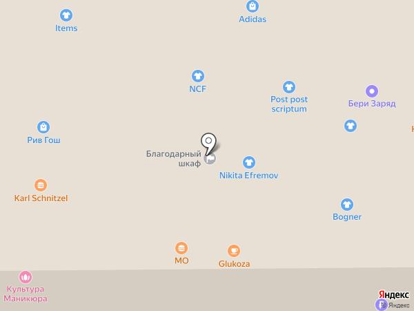Kiehl`s на карте Москвы