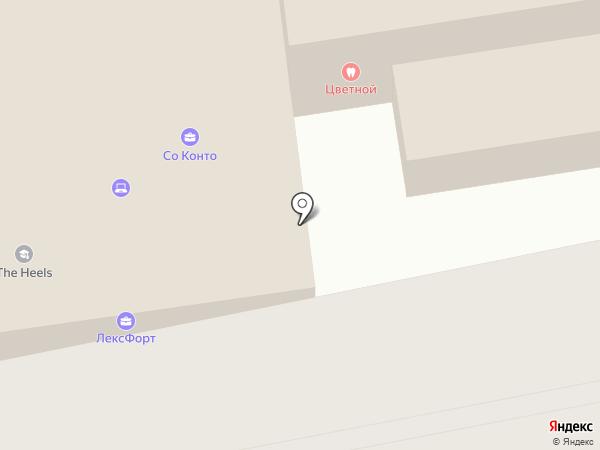 Адвокатская контора №4 на карте Москвы