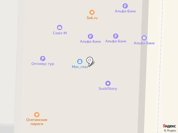Dutytea на карте Москвы