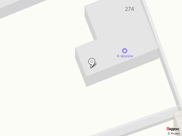 Автокузов71 на карте Тулы