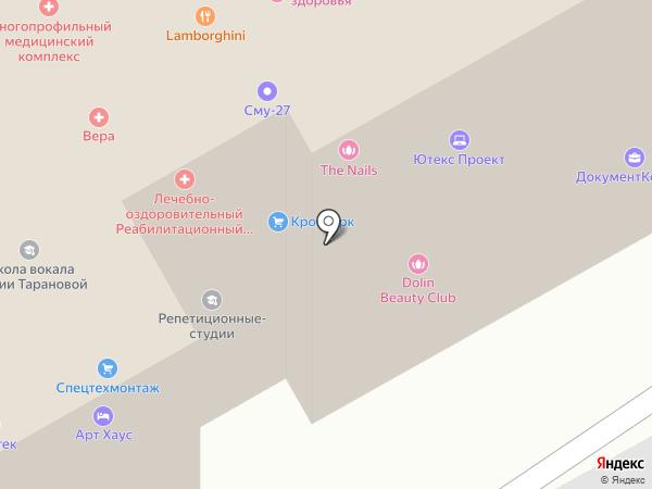 Mobilap Repair на карте Москвы