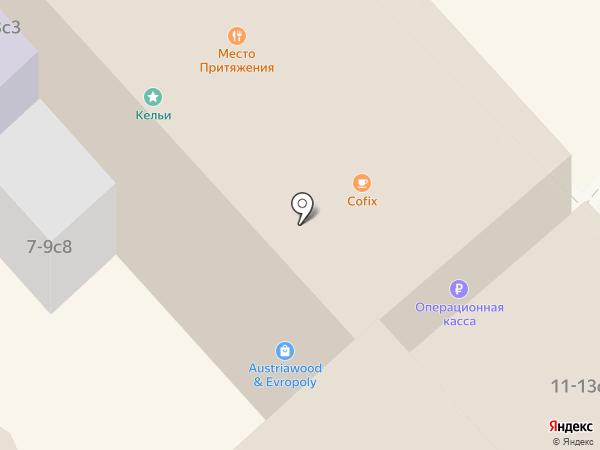 ЮНИСТРИМ на карте Москвы
