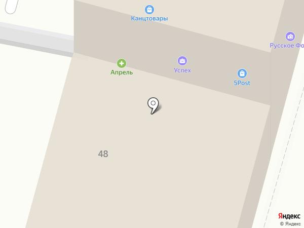 Aqua Free на карте Тулы