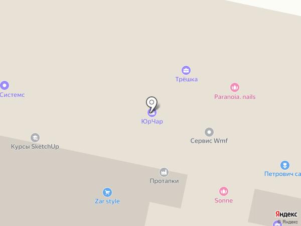 Asya Davidova на карте Москвы