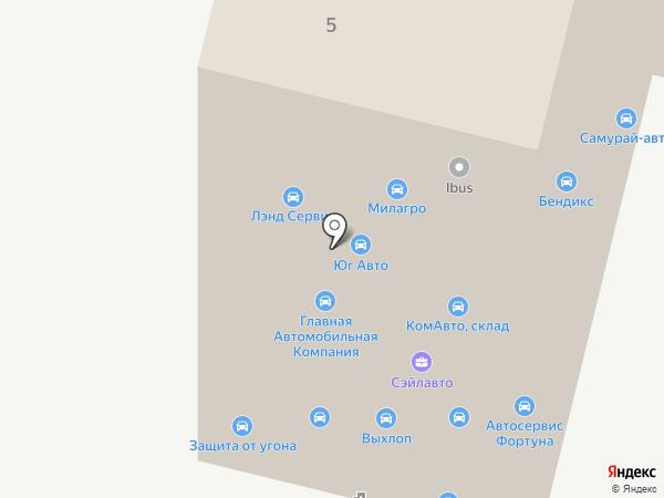 Pandora car alarm system на карте Москвы