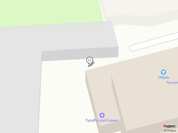 Магазин обуви на карте Тулы