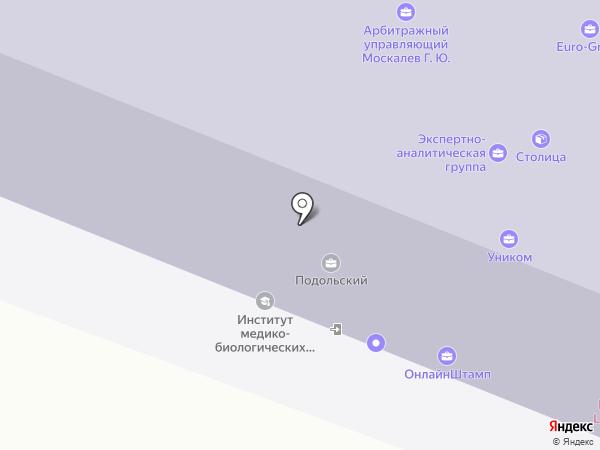 Фейгель и партнеры на карте Москвы