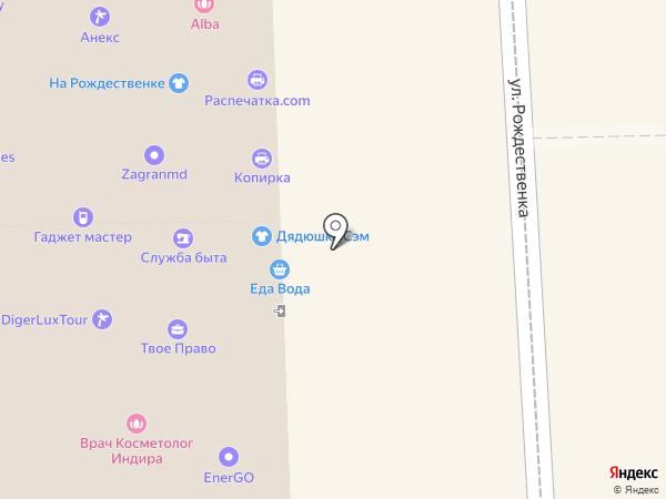 LuckyOne на карте Москвы