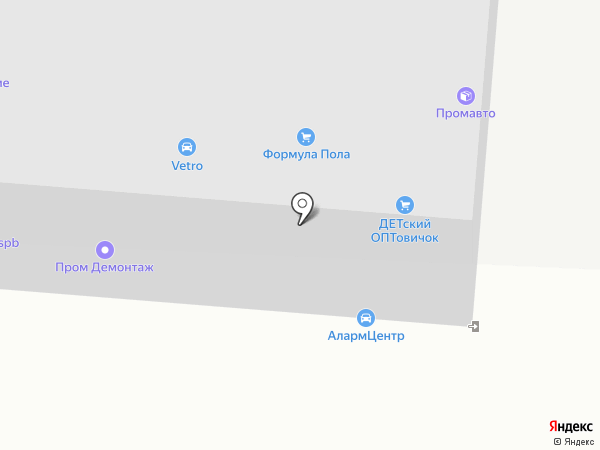 ВатерХим на карте Москвы