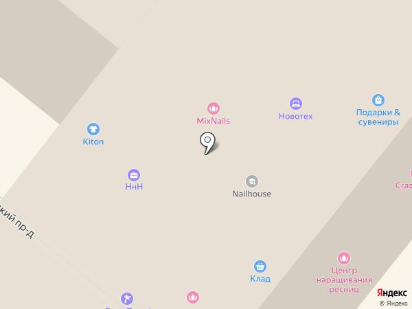 Loro Piana на карте Москвы