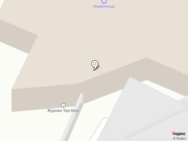 Бизнес Профит на карте Москвы