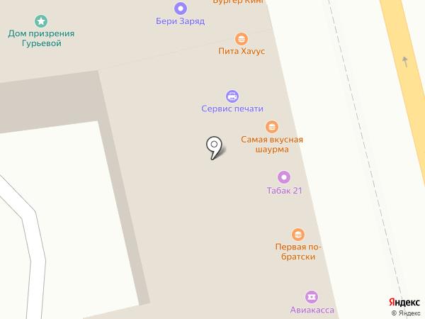 New travel на карте Москвы