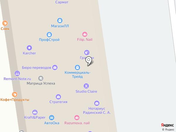 Экомед на карте Москвы