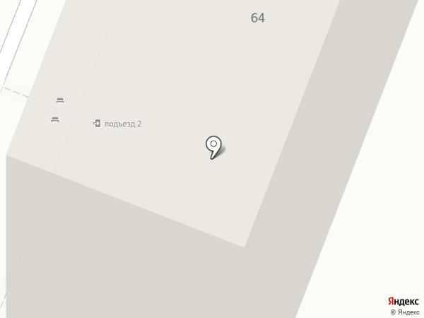 Trim Home на карте Москвы