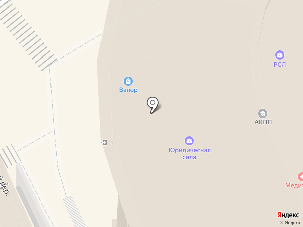 Remont-iphone.ru на карте Москвы