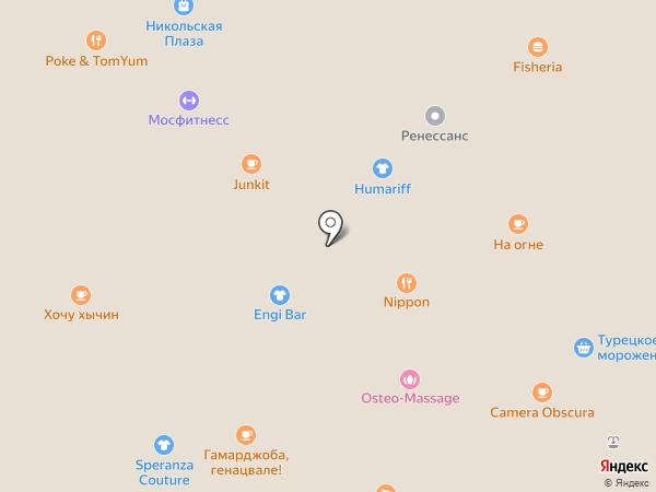 Композиция на карте Москвы