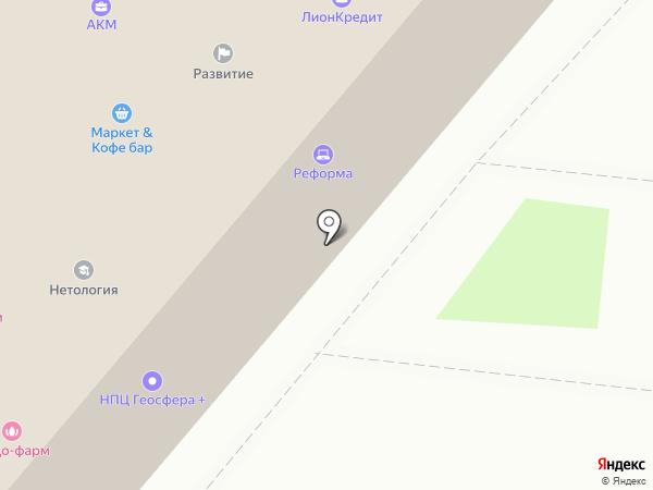 Stolitsa на карте Москвы
