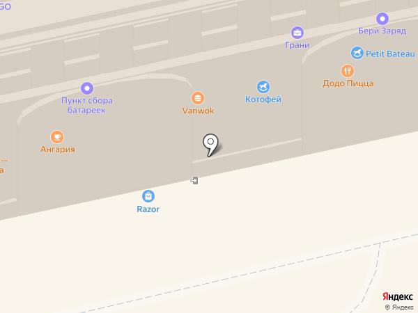 Pom d`Api на карте Москвы