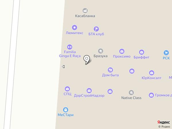 ЗЕВС на карте Москвы